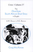 Oral Style South African Short Story in English