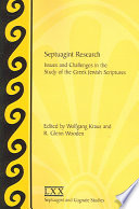 Septuagint Research