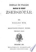 Schul- und Reise-Taschen-Wörterbuch der ungarischen und deutschen Sprache0