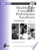 Health Care Criteria for Performance Excellence