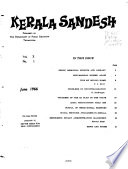 Kerala Sandesh