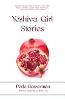 Yeshiva Girl Stories