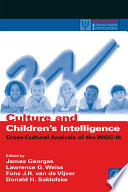 Culture And Children S Intelligence Book PDF
