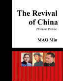The Revival of China [Pdf/ePub] eBook