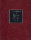 The Dictionary of Classical Hebrew