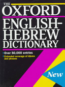 The Oxford English Hebrew Dictionary