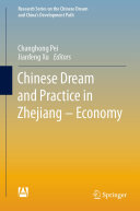 Chinese Dream and Practice in Zhejiang     Economy