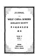 Journal of the West China Border Research Society