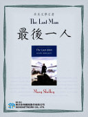 The Last Man (最後一人) [Pdf/ePub] eBook