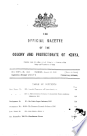1922年8月23日