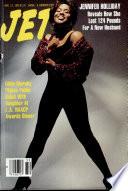Aug 12, 1991