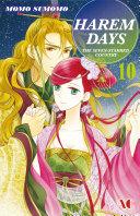 HAREM DAYS THE SEVEN-STARRED COUNTRY Pdf/ePub eBook