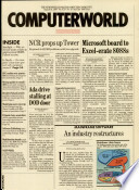 1987年8月31日
