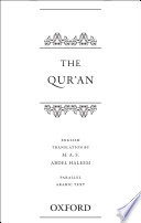 The Qur an  English translation with parallel Arabic text