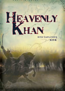 Heavenly Khan