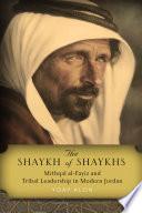 The Shaykh Of Shaykhs PDF