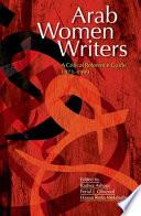 Arab Women Writers Read Online