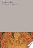 Sangharakshita Complete Works