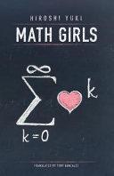 Math Girls