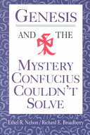 Genesis And The Mystery Confucius Couldn T Solve