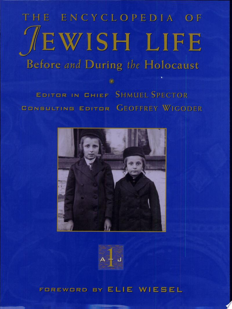 The Encyclopedia of Jewish Life Before and During the Holocaust: A-J banner backdrop