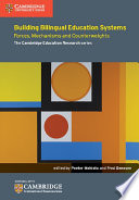Books - Building Bilingual Education Systems: Forces, Mechanisms And Counterweights | ISBN 9781107450486