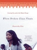 When Broken Glass Floats  Growing Up Under the Khmer Rouge