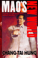 Mao s New World