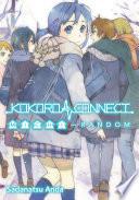 """""""Kokoro Connect Volume 4: Michi Random"""" by Sadanatsu Anda, Shiromizakana, Molly Lee, Adam Fogle"""
