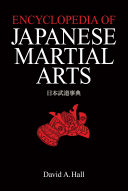 Encyclopedia of Japanese Martial Arts