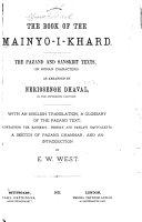 The Book of the Mainyo i khard