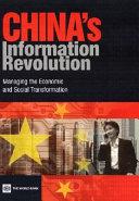 China S Information Revolution Book PDF