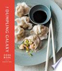 The Dumpling Galaxy Cookbook