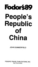 People's Republic of China '89