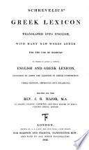 Schrevelius Greek Lexicon