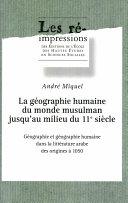 La géographie humaine du monde musulman jusqu'au milieu du 11e siècle. Tome 1