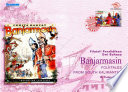 Banjarmasin Folktales From South Kalimantan