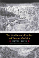 Ten Key Formula Families In Chinese Medicine Book PDF