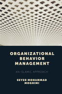 Organizational Behavior Management Pdf/ePub eBook