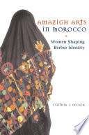 Amazigh Arts in Morocco