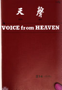 Voice from Heaven