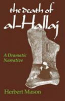 Read Online The Death of Al-Hallaj For Free