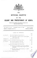 1923年11月21日