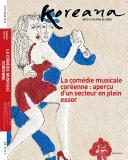 Koreana - Autumn 2014 (French) ebook