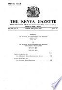1962年9月13日