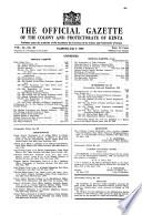 1949年7月5日