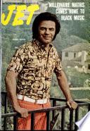 10 янв 1974