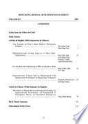 Hong Kong Journal of Business Management