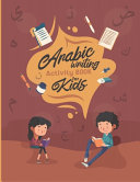 Arabic Writing Activity Book for Kids