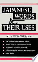 Japanese Words   Their Uses II Book